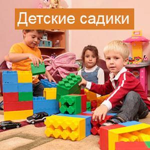Детские сады Каргополя
