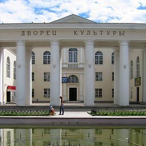 Дворцы и дома культуры Каргополя