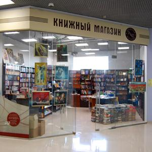 Книжные магазины Каргополя