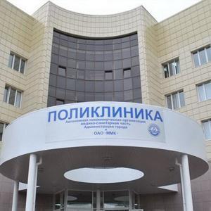 Поликлиники Каргополя