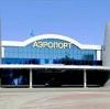 Аэропорты в Каргополе