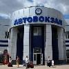 Автовокзалы в Каргополе