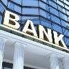 Банки в Каргополе