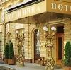 Гостиницы в Каргополе