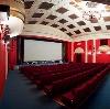 Кинотеатры в Каргополе