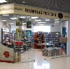 Книжные магазины в Каргополе