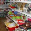 Магазины хозтоваров в Каргополе