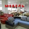 Магазины мебели в Каргополе