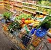 Магазины продуктов в Каргополе
