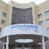 Поликлиники в Каргополе
