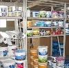 Строительные магазины в Каргополе