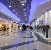 Торговые центры в Каргополе